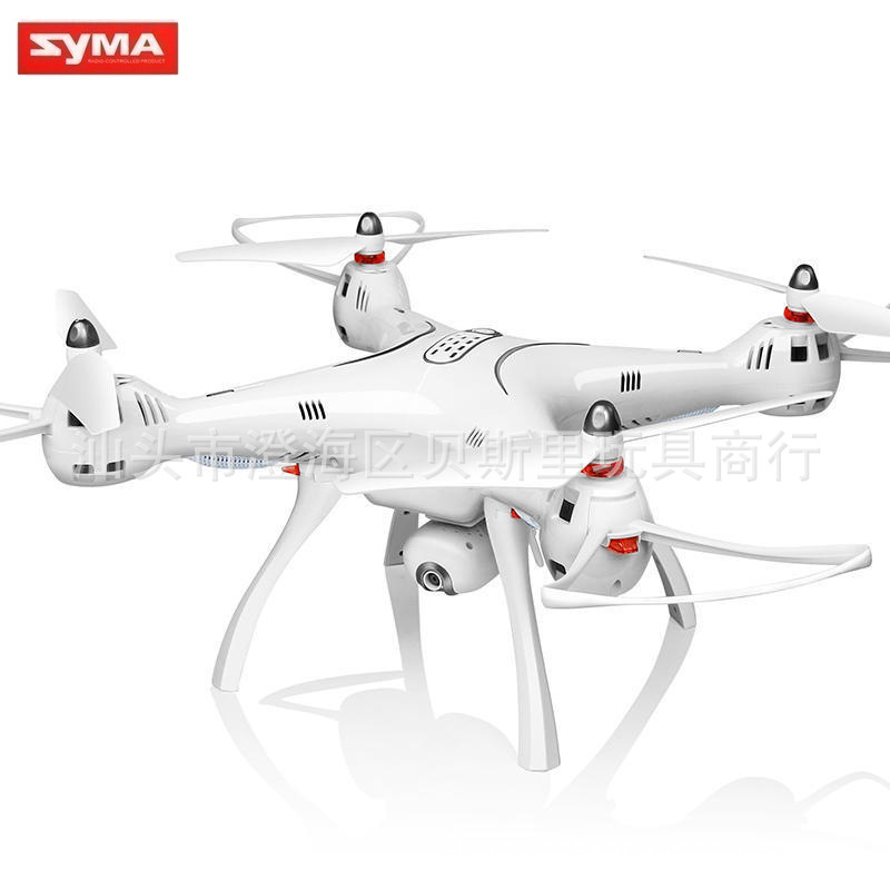 SYMA Sima X8pro Large GPS Real-Time Drone For Aerial Photography Aircraft Remote Control Aircraft
