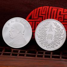 Duża główka srebrna moneta 999 srebrna dolar srebrna pamiątkowa moneta kolekcja srebrny dolar symulowana srebrna moneta tanie tanio SILVER Moda Archiwalne Alfabet Daty i numery Metal Charms Fine silver 999 Hydraulic Hang furnishing articles Chinese Shandong