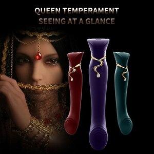 Image 4 - ZALO 女王 g ポイントバイブレーターディルド魔法の杖女性の大人のおもちゃ吸引クリトリス刺激バイブレーター携帯電話制御