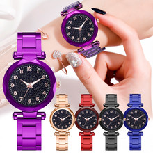Fashion Women Female Quartz Watch Flat Bump Starry Sky Dial Watches