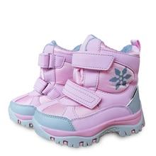 NEW lovely 1pair Children Kids Girl Wool Winter Warm Ski Boot  Fashion Snow Boot