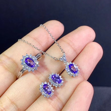 MDINA Columbia natural tanzanite set ring earrings necklace fashionable with new design quality 925 Silver