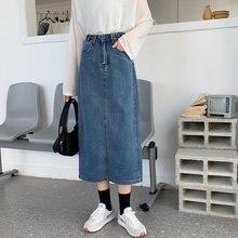 Женская джинсовая юбка с высокой талией длинная облегающая синяя