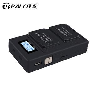 Image 3 - 1 4 1800MAh LP E12 LPE12 LP E12 Pin Máy Ảnh AKKU + Màn Hình LCD USB Sạc Cho Canon M 100D Kiss X7 Nổi Dậy SL1 EOS M10 EOS M50 DSLR