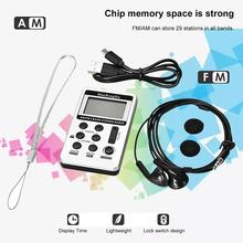 цена на Mini Digital Portable Radio FM/AM Mini FM Medium Wave Radio Music Player Digital Mini Radio Multifunctional FM Sound Recorder