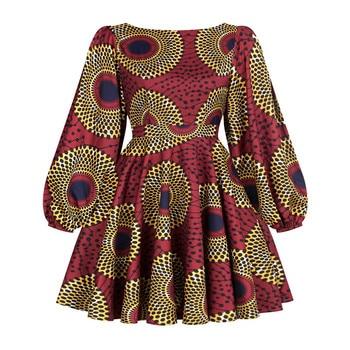African Dashiki Print Dress Women 2021 Fashion Party African Maxi Dress Women African Clothes Long Sleeve African Dresses Women - FQII002, S