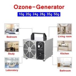 UNS EU Stecker 10g 20g 24g 28g 50g Ozon Generator Luft Reiniger Wasser Deodorizer Sterilisation luft Reinigung Professionelle Ozonator