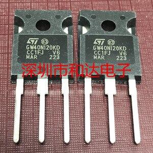 GW40N120KD STGW40N120KD TO-247 1200V 40A