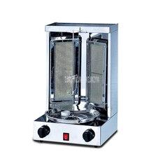 Газовая топливная электрическая роторная печь для барбекю машина из нержавеющей стали Турция Бразилия стиль мясо курица шашлычный гриль-барбекю машина 220 В