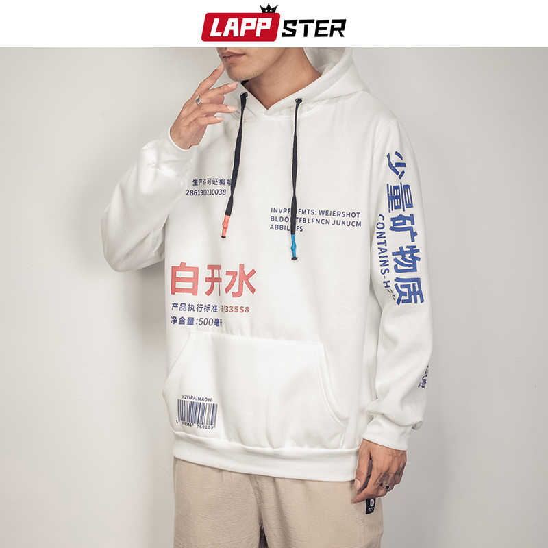 LAPPSTER Men Japanese Streetwear Hoodies 2020 남성 양털 힙합 스웻 셔츠 하라주쿠 포켓 Vinatage Black Hooded Hoodie 5XL