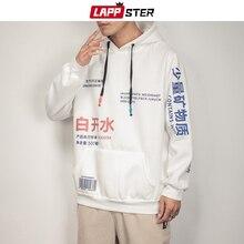 LAPPSTER Men Japanese Streetwear Hoodies 2020 Men Fleece Hip Hop Sweatshirts Harajuku Pocket Vinatage Black Hooded Hoodie 5XL