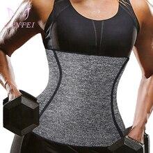 LANFEI Waist Trainer Body Shaper Slimming Belt Sweat Corset for Women Underwear Girdle Band Modeling Strap Supports