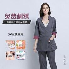 High-end skin management, work wear, SPA health club, work wear, beauty wear brand uniforms