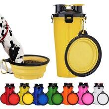 1 шт Складная миска для собак переносная дорожная миска для питьевой воды для питомца собака щенок, домашнее животное, кот собака подача воды пищи инструмент