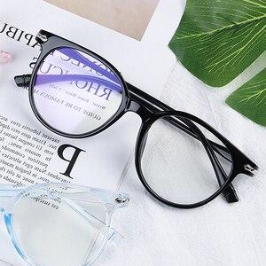 1Pcs Fashion Unisex Portable Optical Glasses Ultra Light Resin Blue Light Blocking Glasses Flexible Vision Care Computer Glasses(China)