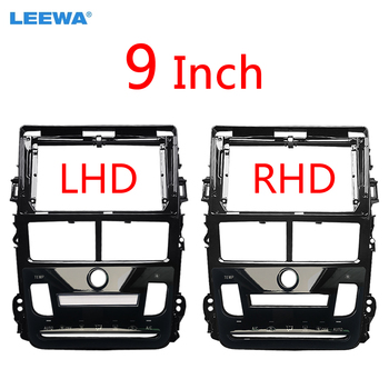 LEEWA Car Audio Radio 9 Big Screen Fascia Adapter Frame For Toyota yaris 2018 2Din Dash Stereo Fitting Panel Frame Kit #CA6357 image