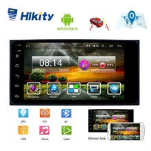 Hikity 2 din Auto Radio Android 7 \