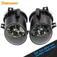 Car Front Fog Light Kit Lampshade + Halogen Lamp 100W H3 Warm White 12V Accessories For Seat Altea Toledo Leon Ibiza Cordoba