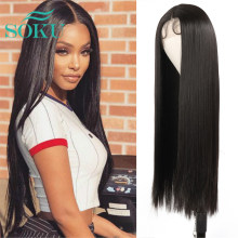 Synthetic Lace Front Wig Long Straight Dark Brown Color With Baby Hair Heat Resistant Fiber Middle Part Lace Wig For Black Women
