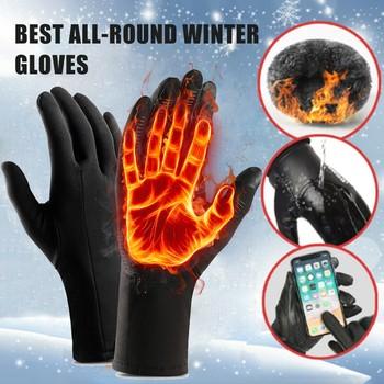 Na każdą pogodę termiczne rękawiczki do obsługiwania ekranów dotykowych zimowe ciepłe termiczne rękawice narciarskie ciepłe narty terenowe i wspinaczka męskie rękawice rowerowe #40 tanie i dobre opinie ISHOWTIENDA electric heated gloves Poliester