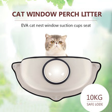 Hot New Cat Hammock Bed Mount Window Pod Lounger Suction Cups Seat Cat Shelves Sunbath Hammock Bed for Cat Hold UP to 10KG(China)