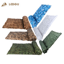 LOOGU Reinforced Military Camo Netting Army Camouflage Nets Sand White Blue Black Garden Shade Concealment Mesh Hiding Awnings