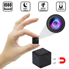 цена на 1080P HD Mini Camcorder Micro Camera Night Vision Motion Detection Recorder Video Voice Security Recorder Support TF card small