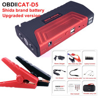 OBDIICAT D5 600A Starting Device Power Bank Jump Starter Car Battery Booster Emergency Charger 12v Multifunction Battery Booster|charger for|charger for car|charger for car battery -