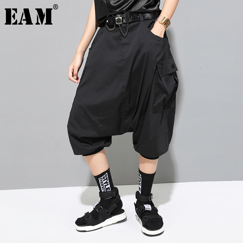 [EAM] High Elastic Waist Black Split Leisure Harem Trousers New Loose Fit Pants Women Fashion Tide Spring Autumn 2020 1H111