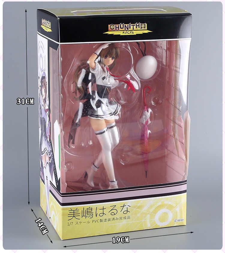 Skytube misaki kurehito japão anime figura de ação brinquedos chunithm mishima haruna 26cm pvc menina sexy modelo collectible boneca presente