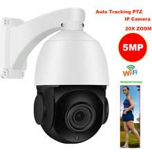 Full HD 5MP 20X Zoom Wireless Humanoid Tracking PTZ IP Camera Built in WIFI Auto Tracking PTZ Speed Dome IP Camera SONY 335