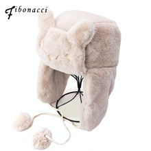 Fibonacci 2019 New Winter Women's Bomber Hat Hair ball Plush