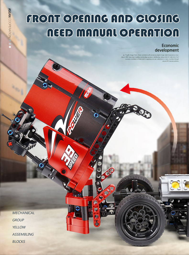 MOULD KING 15002 Compatible 42041 Technic The Red Racing RC Building Block (570PCS) 7