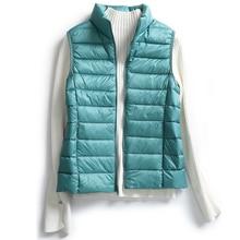 Women Autumn Winter Thin Down Jacket Ultra Light Slim Down Coat Windproof Down Waistcoat Sleeveless Portable Duck Down Vest