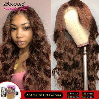 Парик на полной сетке 360, парик из натуральных волос с предварительно выщипанной передней сеткой, цветной парик 180%, 250%, без клея, бразильские ...