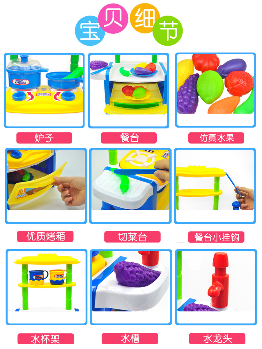 Boy Play House Baby Wit Children Miu Qiqi And Yueyue Of Toy GIRL'S Set