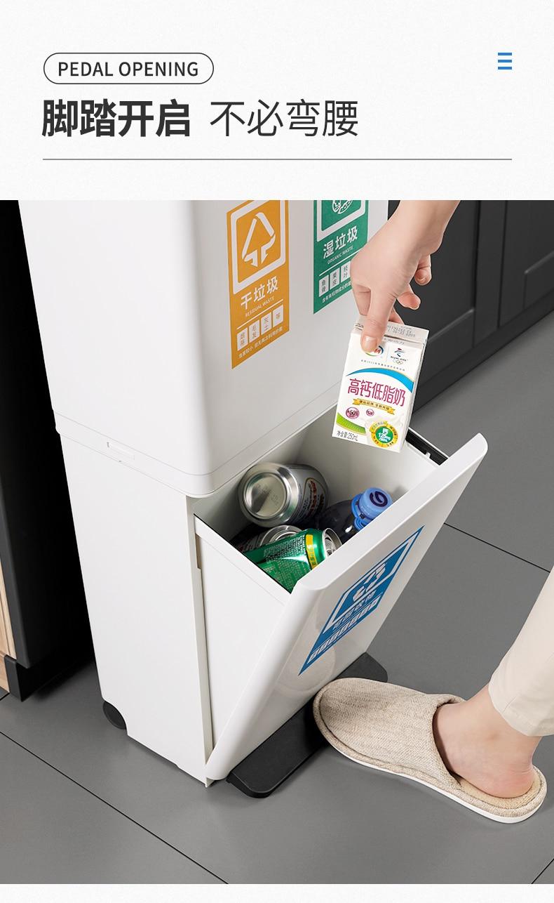 classificar separado cubo basura armazenamento de cozinha com tampa 60tc