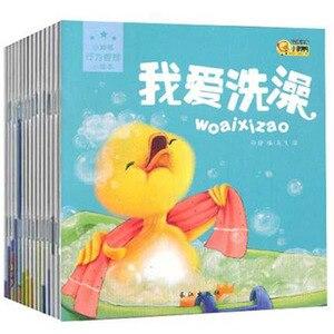 Image 1 - 10PCS ילדות ילדים תמונת קריאת ספר פין בסינית ספרי סיפורים לפני השינה עבור תינוק אימון ילדי טוב הרגלי חיים