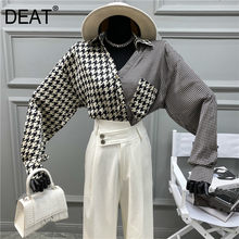 Deat 2021春夏新作ファッションカジュアルルーススプライシングシャツ女性シングルポケット長袖SJ046