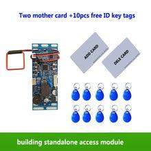 Control-Intercom Key-Fob Embedded RFID Access with 2pcs 10pcs Min:1pcs EM/ID
