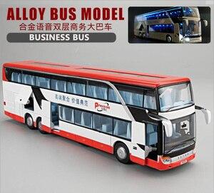 Image 5 - 1/32 合金ダイキャストダブルデッカーバス音と光バスモデル高シミュレーション金属高級バス車両のおもちゃ男の子