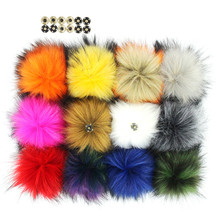 Pack of 12 Faux Raccoon Fur Pom poms 14CM/5.5inch with Press Snap Buttons for Beanie Hats Wholesale Hat Accessories