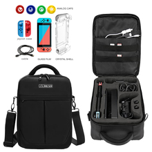 Portable Storage Carrying Backpack for Nintend Switch Accessories Joy con Game Host Case Shoulder Bag for Nintendo Switch