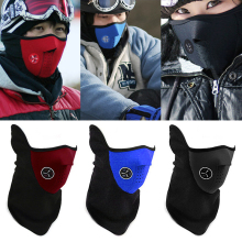Mask Ski Mask Riding Warm Mask Bicycle Windproof Mask Outdoor Riding Mask Face Mask Party Masks Masquerade Masks Outdoor Mask цены