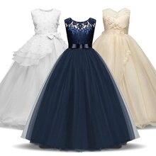 Vestido Vintage para niñas con lazo para boda, noche, niños, Princesa, fiesta, desfile, vestido largo, vestidos infantiles para niñas, ropa Formal