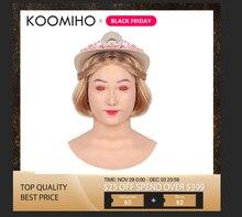 KOOMIHO Soft Silicone Realistic Female Head Mask Handmade Makeup Mask Billis Goddess Top masquerade Cosplay Mask Transgender 3G  - buy with discount