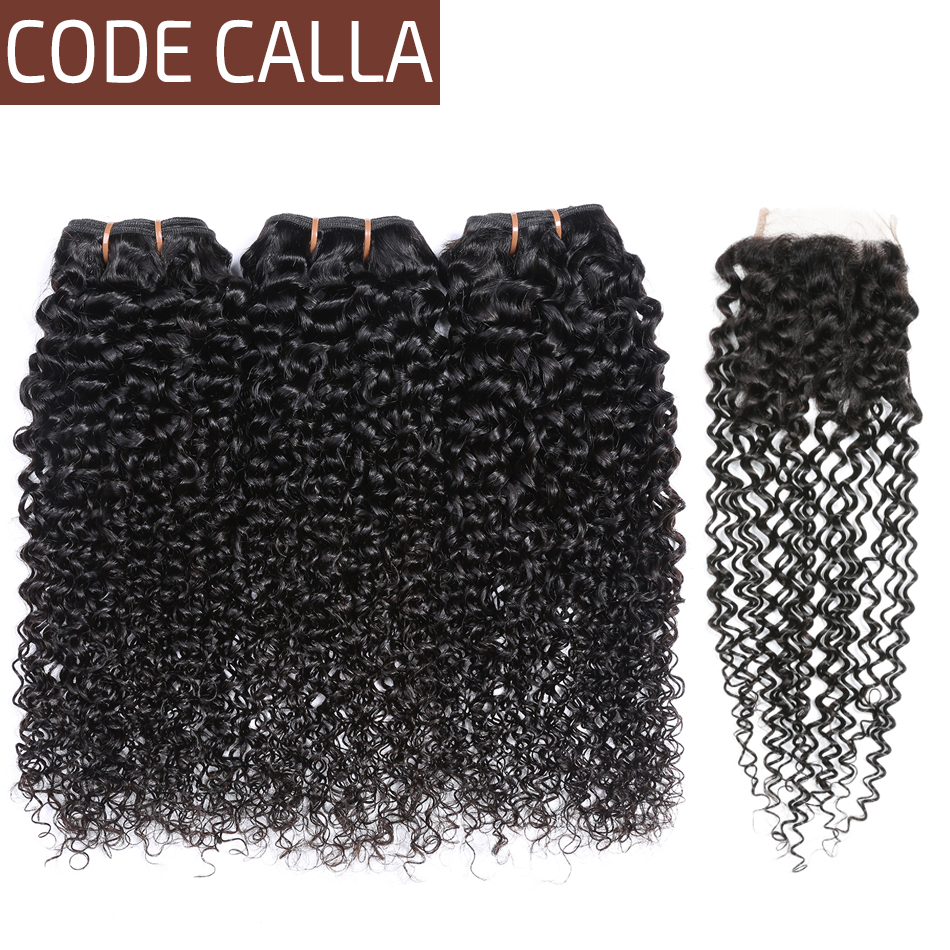 Code Calla Bundles With Closure Remy Kinky Curly Hair 100% Human Peruvian Hair Weave Bundles 6A Grade Natural Black Color