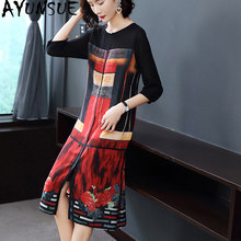 AYUNSUE Summer Dress Female Silk Casual Floral Plus Size Dresses for Women 4xl 5xl Midi Beach Elegant Vestidos 2020 KJ1853