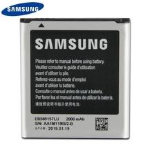 цена на Original Replacement Phone Battery EB585157LU For Samsung GALAXY Beam i8530 i8558 i8550 i8552 i869 Authenic Battery 2000mAh