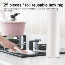 Dish-Cloth Paper Washing-Towel Kitchen Towel-Roll Lazy-Rag Organic Washable Clean 25pcs/Roll